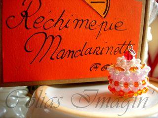Mandarinier(3)