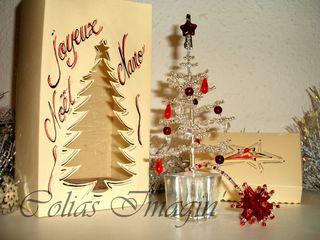 Joyeux Noël(4)