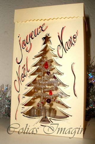 Joyeux Noël(2)
